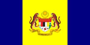 Putrajaya Private Investigators
